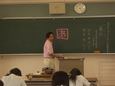 西高校20120119a.jpg