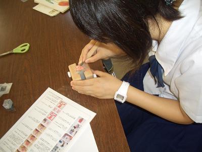 西高校20120119g.jpg
