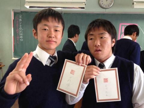 中央高校2014-04