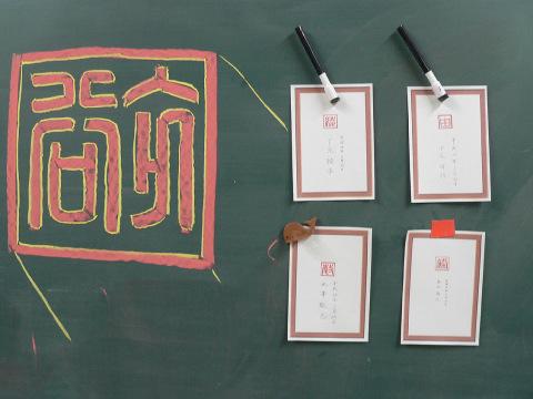 ものづくり20140730高知ろう学校02.jpg