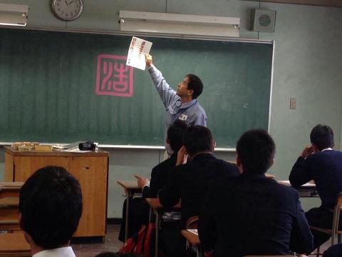 中央高校2014-01